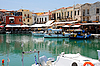 Old Port of Rethymno | Stock Foto