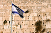 Waiving Flag of Israel | Stock Foto