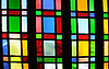 Fragment of Stained Glass Window | Stock Foto