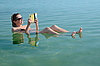 ID 3106115 | In the Waters of Dead Sea | High resolution stock photo | CLIPARTO
