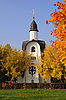 White Chapel in the Autumn | Stock Foto