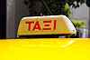 Photo 300 DPI: Taxi Sign in the Greek Language