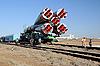 ID 3106269 | Sojus-Trägerrakete Rollout | Foto mit hoher Auflösung | CLIPARTO