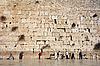 At the Wailing Wall | Stock Foto