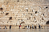 An der Klagemauer | Stock Photo