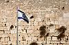 ID 3113257 | Państwa bandery Izraela | Foto stockowe wysokiej rozdzielczości | KLIPARTO