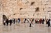 ID 3115731 | Worshipers At the Wailing Wall | Foto stockowe wysokiej rozdzielczości | KLIPARTO