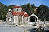 ID 3118388   Greek Orthodox Church   High resolution stock photo   CLIPARTO
