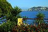 ID 3118411   View from the Hotel Balcony   Foto stockowe wysokiej rozdzielczości   KLIPARTO