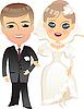 Векторный клипарт: свадьба