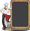 Vector clipart: man cook