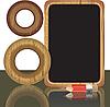 Vector clipart: wooden frames