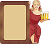 Vector clipart: waitress with beer