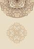 Vector clipart: floral design pattern iris