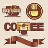 Vector clipart: coffee logo