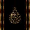Векторный клипарт: новогодний шар из снежинок