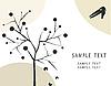 Vektor Cliparts: Krähe und Apfelbaum