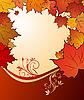 Векторный клипарт: Осенью цветочный фон