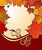 Векторный клипарт: Осенью цветочный фон с кленами