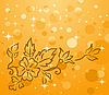 Векторный клипарт: Осенью фон с цветочным филиал