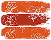 Vector clipart: set of horizontal floral autumn banners
