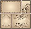 Vector clipart: Set decorative VINTAGE