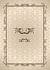 Vector clipart: vintage background