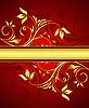 Векторный клипарт: Золотой цветами фона
