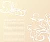 Векторный клипарт: цветочный элемент декора