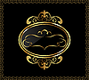 Vector clipart: luxury gold ornament with emblem