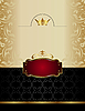 Vector clipart: luxury gold wine label