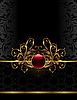 Vector clipart: golden ornate frame for design