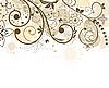 Векторный клипарт: Grunge цветок фон с бабочкой