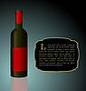 Vector clipart: the elite wine bottle with red blank label