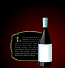 Vector clipart: the elite wine bottle with white blank label