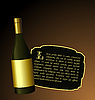 the elite wine bottle with white gold label