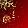 Vector clipart: elegant christmas background