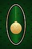 Векторный клипарт: новогодняя открытка с елочным шаром