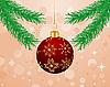 Векторный клипарт: новогодняя открытка с еловой веткой и шаром