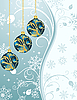 Векторный клипарт: синий дизайн с новогодними елочными шарами