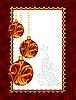 Векторный клипарт: праздничная новогодняя открытка с шарами