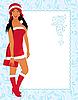 Векторный клипарт: синяя новогодняя рамка с девушкой
