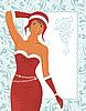 Векторный клипарт: новогодняя рамка с девушкой