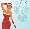 Векторный клипарт: сексуальная новогодняя девушка с шарами