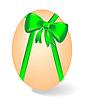 Векторный клипарт: к Пасхе яйца с луком зеленым