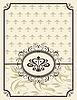 Vector clipart: vintage background with floral frame