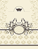 Vector clipart: vintage background with floral frame and crown