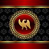 Jahrgang Hintergrund mit heraldischen Adler