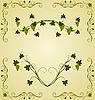 Векторный клипарт: Иллюстрация винограда ветку богато украшенный