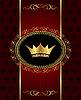 Векторный клипарт: старинные фон с короной